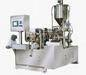 Automatic packing machine GD8-200 GD8-300