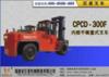 Heavy Duty Forklift Truck 30 tons