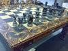 Java: Batik Chess Table