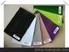 NEW Anti-Mildew Waterproof Synthetic PU Leather for Car Seat/Sofa