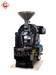 Garanti Junior Coffee Roasting Machine