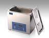 Digital Mini-household Ultrasonic Cleaner (VGT-2000)