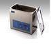 Digital Mini-household Ultrasonic Cleaner (VGT-2000)