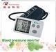 Blood pressure monitor ORA210
