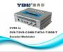 1*CVBS to DVB-C/DVB-T/ATSC-T  modulator