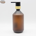 Silk screen printing cosmetic cream container with wooden pump