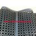 Anti-fatigue mat, drainage rubber mat