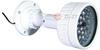 LED InfraRed Illuminator (42pcs) for Security Surveillance NightVision