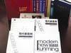 Book, books, children books, yearbook, book printing, books printing, book p