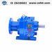 Single reduction helical gearmotors C series HR gearbox