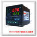 Melt pressure transducer/transmitter