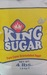 PACKED REFINED SUGAR 4LB