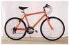 Quality mountain bikes with most competitive price