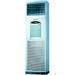 Floor Standing Air Conditioner (Cabinet Series)