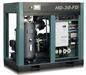 Screw air compressor (30HP)