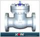Sell gate valve, globe valve, ball valve, check valve, y type strianer
