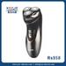 Professional men's rechargeable shaver