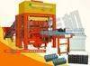 Multifunctional Automatic Concrete Brick Making Equipment(HMSV-2003B)