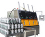 Vacuum Chamber Helium Leak Test System for Automotive Components