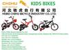 Kids Bikes, Kids Bicycles, Children Bikes, Children Bicycles