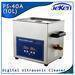 Ultrasonic Cleaner PS-10A 2L
