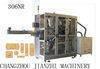 High speed plaster machine