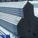 Pre-galvanized GI steel pipe