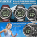 Health Care & Fitness Smart Watches