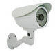 Weatherproof IR dome cameras for CCTV security systems