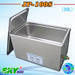 30L-industrial ultrasonic cleaner machine (JP-100S)