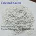Calcined Kaolin Manufacturer 4000 Mesh for Paints, Paper, Ceramic