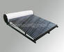 High pressure solar water heater, solar geyser