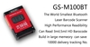 Laser GS-M100BT 1D Mini wireless Scanner for iOS and Android smartphon