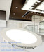 Round LED panel downlight, ultra thin SMD down light, 12W ceiling lamp