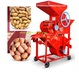 High Quality Peanut Shell Remover & Oil Press Machine