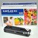 Wholesale Economic 100% brand new compatible toner cartridge CE505A