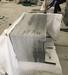 Flamed G603 granite paving slabs