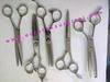 Beauty Scissors