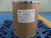 Ferrous Gluconate  Zinc Glucona nutrition enhancer food additive