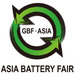The 5th Asia Battery Sourcing Fair (GBF ASIA 2020)
