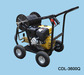 High Pressure Cleaner for PipeLine Car Cleaning