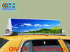 Taxi roof sign, taxi top sign, taxi advertising sign