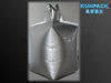 Food bag, Aluminum bag, Plastic bag