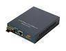 10/100/1000M Gigabyte Optical Fiber Media Converter