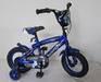 Children bikes
