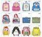 School bags/Leisure bag/Children bag