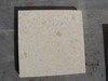 Travertine Tile, Natural stone tiles, facing and flooring tile