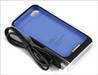 Iphone backup battery