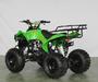 49cc ATV for kids