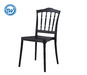 DC-6010 Topwell Plastic chair